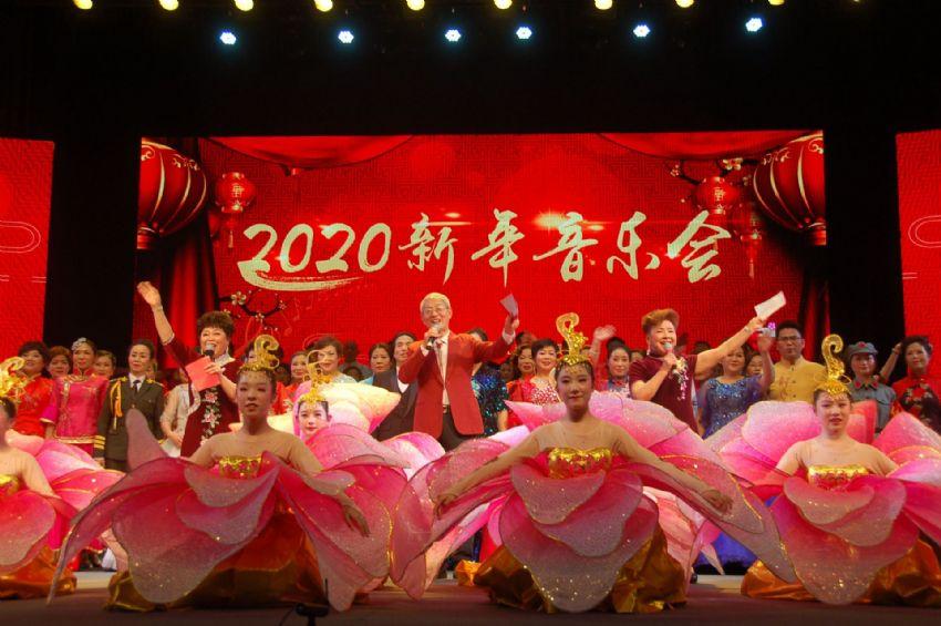 安庆举行2020年新年音乐会